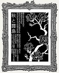 Stamperia Stencil - Sir Vagabond In Japan Tree