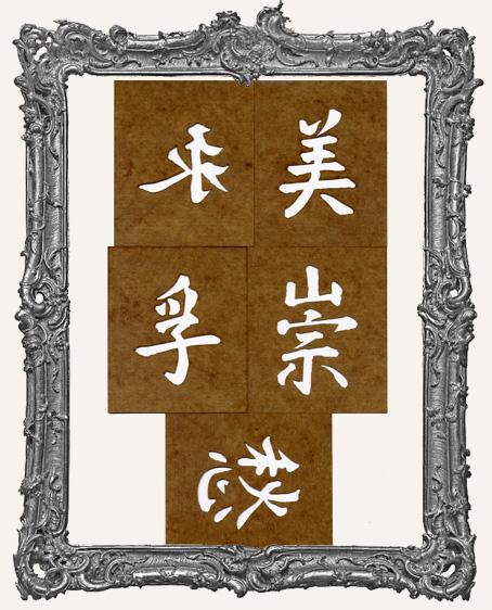 Asian Symbols Stencils SET OF 5
